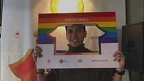 프라이드하우스 평창: 아시아 최초로 열리다