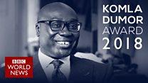 BBC launches 2018 Komla Dumor award