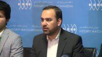 رتبه چهارم افغانستان از نظر فساد اداری