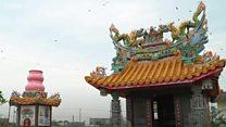 Đài Loan có đền 'sản xuất hàng loạt'