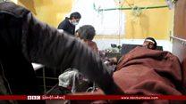 ဆီးရီးယားမှာ  ထိုးစစ်တွေ ဆက်လုပ်နေ
