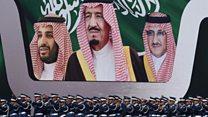 क्यों बदल रहा है सऊदी अरब