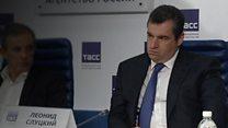 Секс-скандале в Госдуме: куда пропал депутат Слуцкий?
