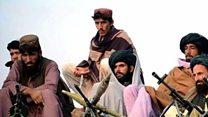 آیا راه صلح در افغانستان از کنفرانس صلح میگذرد؟