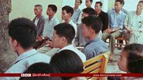 တရုတ်က ဖိနပ်မပါတဲ့ ဆရာဝန်များ