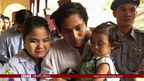ထိန်းသိမ်းခံ ဖခင်နဲ့ သမီးငယ်ကြားက သံယောဇဉ်