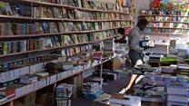الاحتفاء بالكتاب في بريطانيا اهتمام منذ الصغر