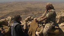 د یمن درې کلنه جګړه او بشري ناورین