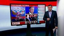 ТВ-новости: расшифровываем воинственное послание Путина