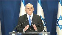 هشتمین بازجویی پلیس اسراییل از نتانیاهو و همسرش