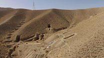 کوئٹہ کا پہاڑ قرآن کے ہزاروں نسخوں کا مدفن