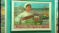 朝鲜生活用品展