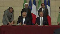 تضعیف برجام چه تاثیری بر روابط اقتصادی ایران و فرانسه دارد؟