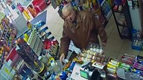 CCTV of 'poisoned' Russian spy