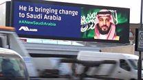 Saudi Crown Prince's billboard welcome