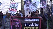 Saudi Prince visit prompts Yemen protests