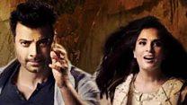'दास देव' फिल्म