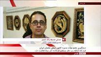 بازداشت محمد حبیبی، از اعضای کانون صنفی معلمان