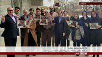 تجمع عدهای از وکلای دادگستری در اعتراض به بازداشت همکارشان
