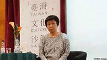 专访李昂(上):女人性开放的是是非非