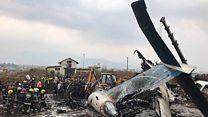 """尼泊尔坠机:""""飞机翘起来,撞到机翼"""""""