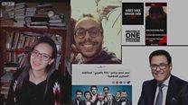 """منظمة """" لجنة حماية الصحفيين"""" تنتقد تضييق الحكومة المصرية على وسائل الإعلام"""
