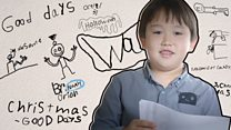 A boy's creative response to his mother's illness