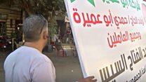 الفئات الأكثر حظا في موسم الانتخابات في مصر