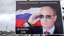 俄羅斯選舉:俄國年輕人對普京有何看法
