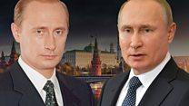 Кем были главы других стран, когда Путин пришел к власти