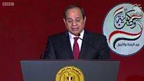 मिस्र में राष्ट्रपति चुनाव को ढोंग क्यों कहा जा रहा है?
