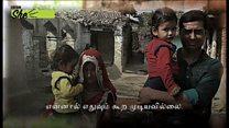 திருமணத்துக்காக கடத்தப்படும் ஆண்கள்; பரிதவிக்கும் குடும்பங்கள் #BBCShe
