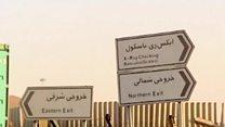 ممنوعیت خرید کالاهای خارجی توسط ادارات دولتی ایران