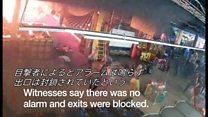 ロシアのショッピングセンター火災 大きな炎に立ち向かう消防士