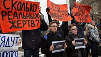 Kemerovo fire: Crowds call for Putin to resign