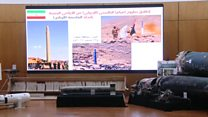 نامه عربستان سعودی به شورای امنیت