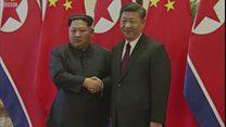 Lãnh đạo Bắc Hàn Kim Jong-un thăm Trung Quốc
