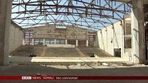 Daawo: Warbixin ka hadlaysa tiyaatarka qaranka