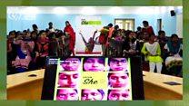 #BBCShe: కోయంబత్తూరు పాప్ అప్