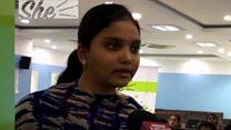 #BBCShe: ''मुझे बराबरी चाहिए, कुछ कम या ज़्यादा नहीं''