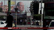 အီဂျစ်သမ္မတ ရွေးကောက်ပွဲ