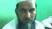 'इस्लाम अमन का पैगाम देता है'