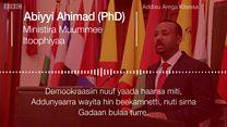 Haasawa Ministirri Muummee haaraan Itoophiyaa Dr. Abiyyi Ahimad taasisan keessaa