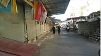 اعتصاب بازاریان در برخی شهرهای کردستان