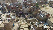 ယီမင်မှာ လူသန်း ၂၀ ကျော် အကူအညီတွေ လိုအပ်