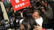Tearful reunion with missing daughter