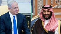 """اوونیز بحث: د سعودي اواسرايیلو """"اړیکي"""" به پر منځني ختیځ څه اغېز ولري؟"""