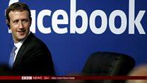 ဖေ့ဘုတ်နဲ့ ကိုယ်ရေးအချက်အလက် ပြဿနာ