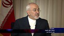 """""""بلا قيود"""" مع وزير الخارجية الايراني محمد جواد ظريف"""