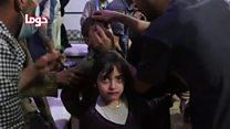 """""""هجوم كيميائي"""" على دوما في سوريا"""